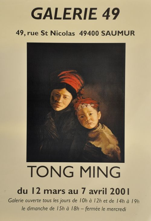 affiche exposition 2001 tong ming galerie toulouse lauwers